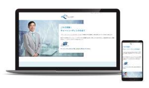 井上義教の羅針盤サイトのトップイメージ